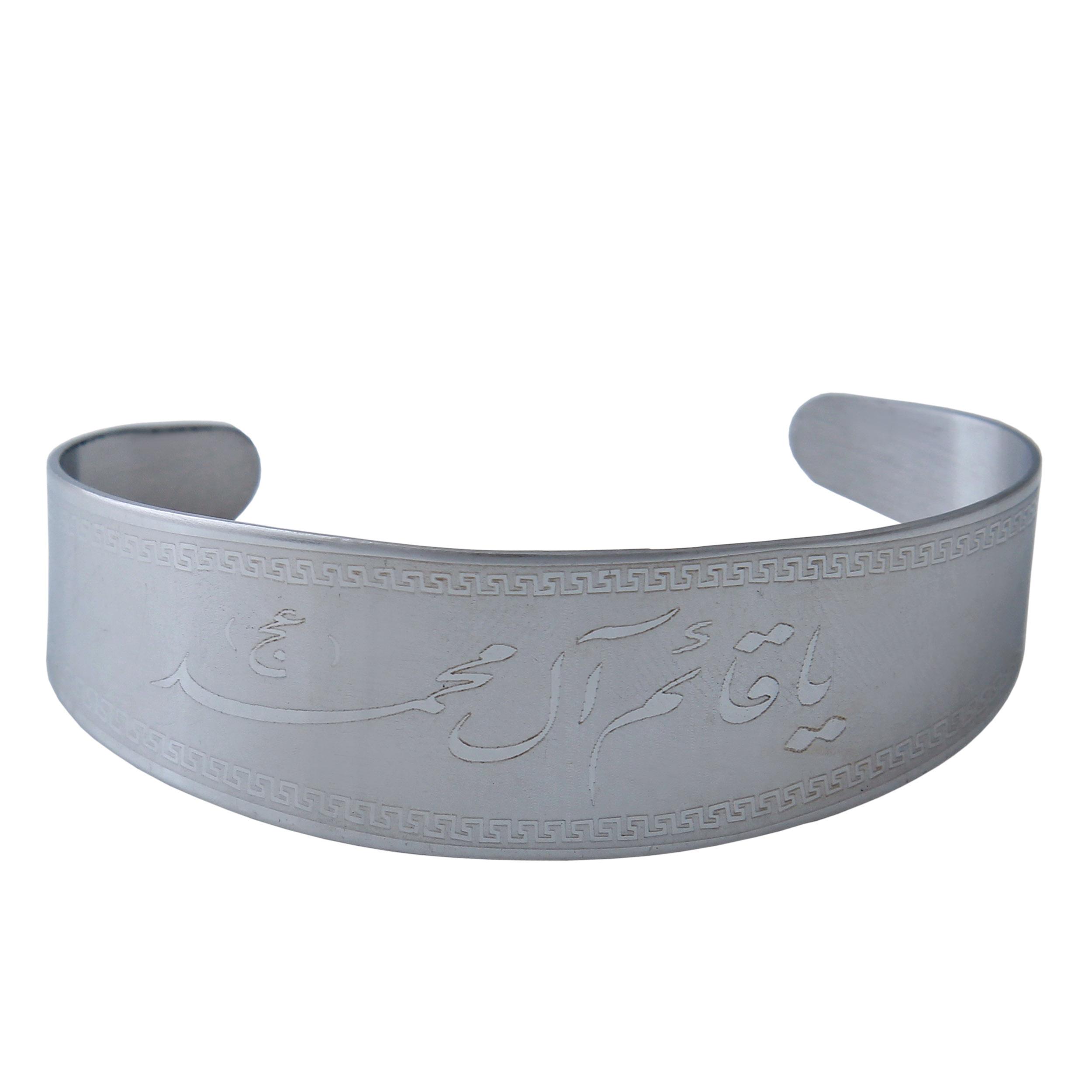 دستبند بازرگانی میلادی کد DP_200