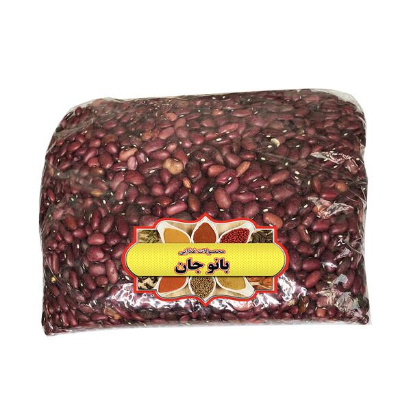 لوبیا قرمز بانوجان - ۹۰۰ گرم