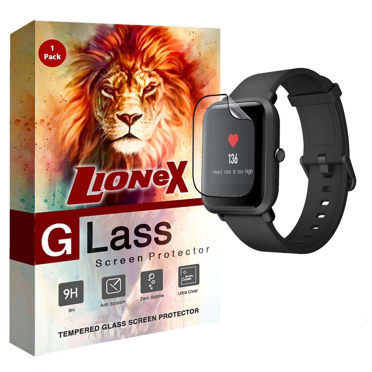 محافظ صفحه نمایش 3D لایونکس مدل FSP مناسب برای ساعت هوشمند شیائومی Huami Amazfit Bip