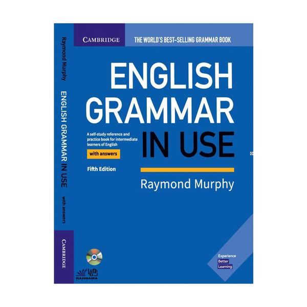 کتاب ENGLISH GRAMMAR IN USE اثر raymond murphy انتشارات Cambridge