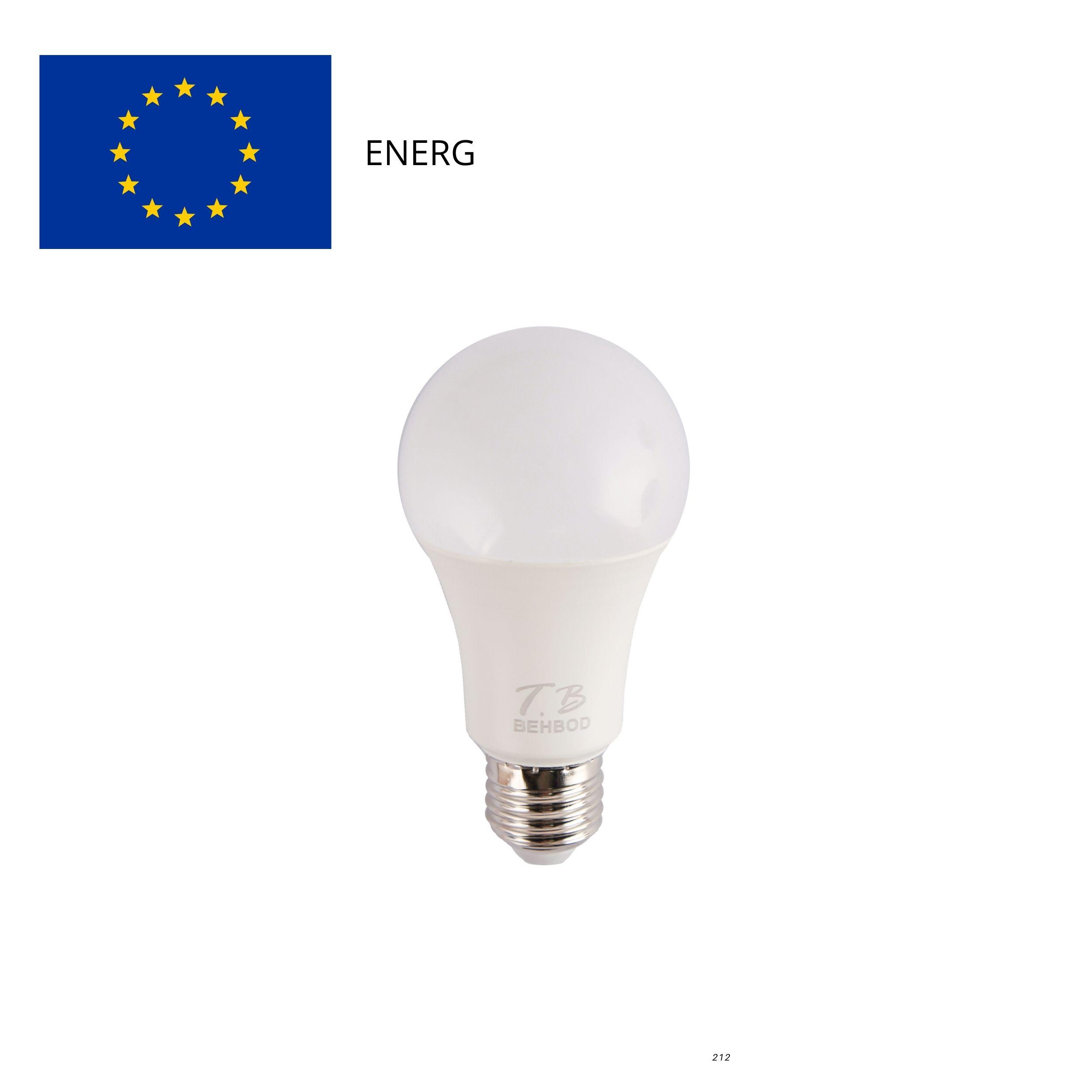لامپ ال ای دی 9 وات بهبد مدل A88 پایه E27 بسته 2 عددی