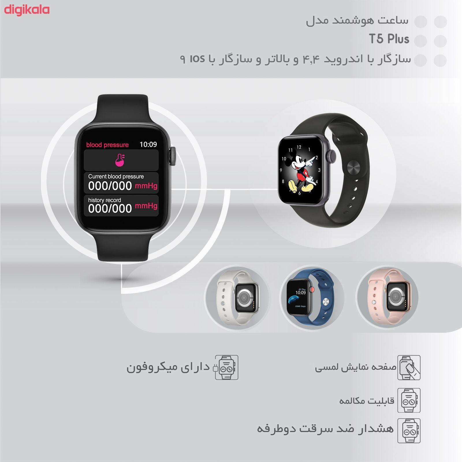 ساعت هوشمند مدل T5 Plus main 1 20