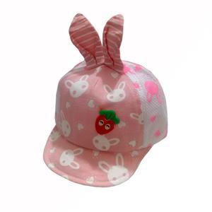 کلاه کپ بچگانه مدل خرگوشی کد 990017