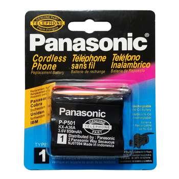 باتری تلفن بی سیم پاناسونیک مدل HHR-P501PA/1B