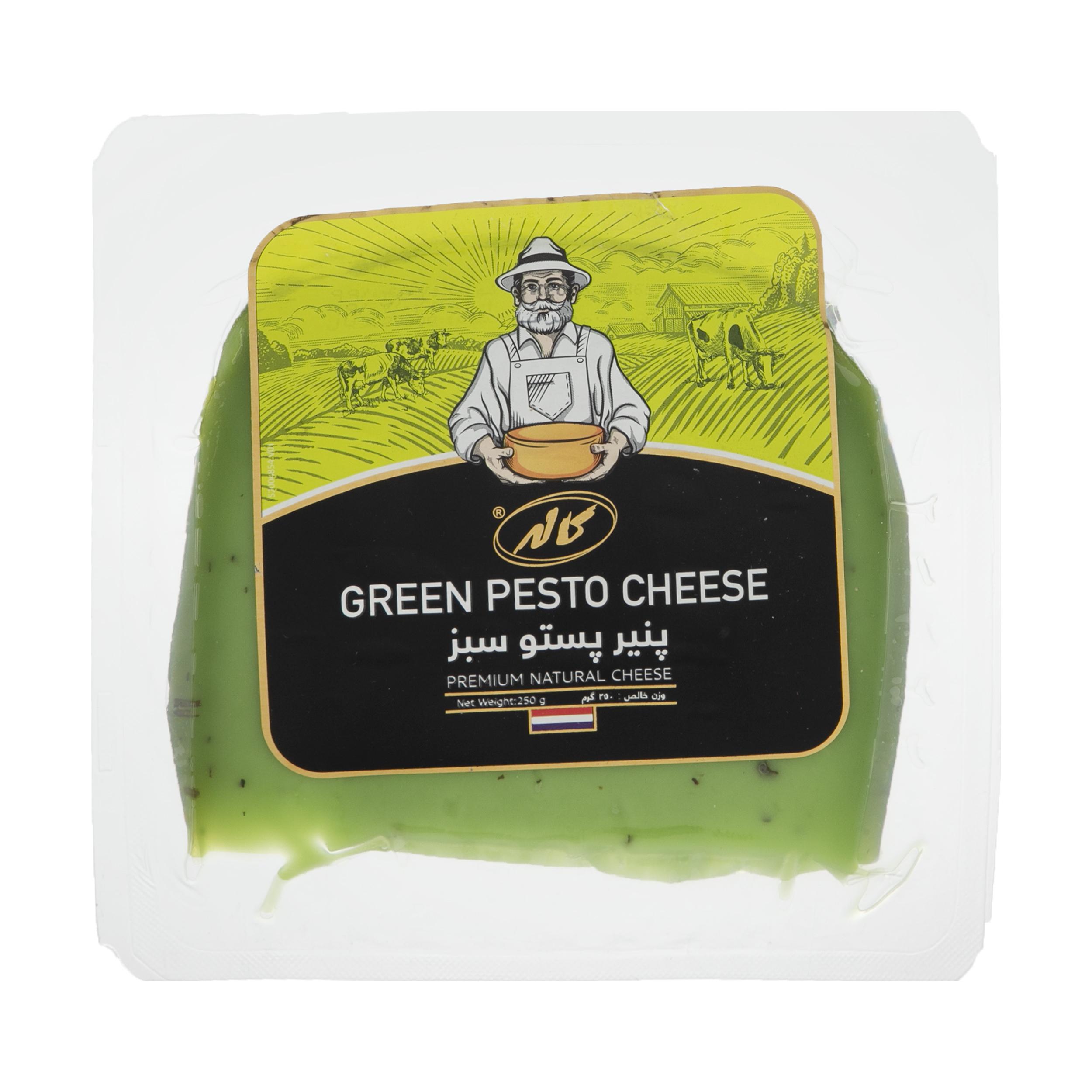 پنیر گودا پستو سبز کاله مقدار 250 گرم