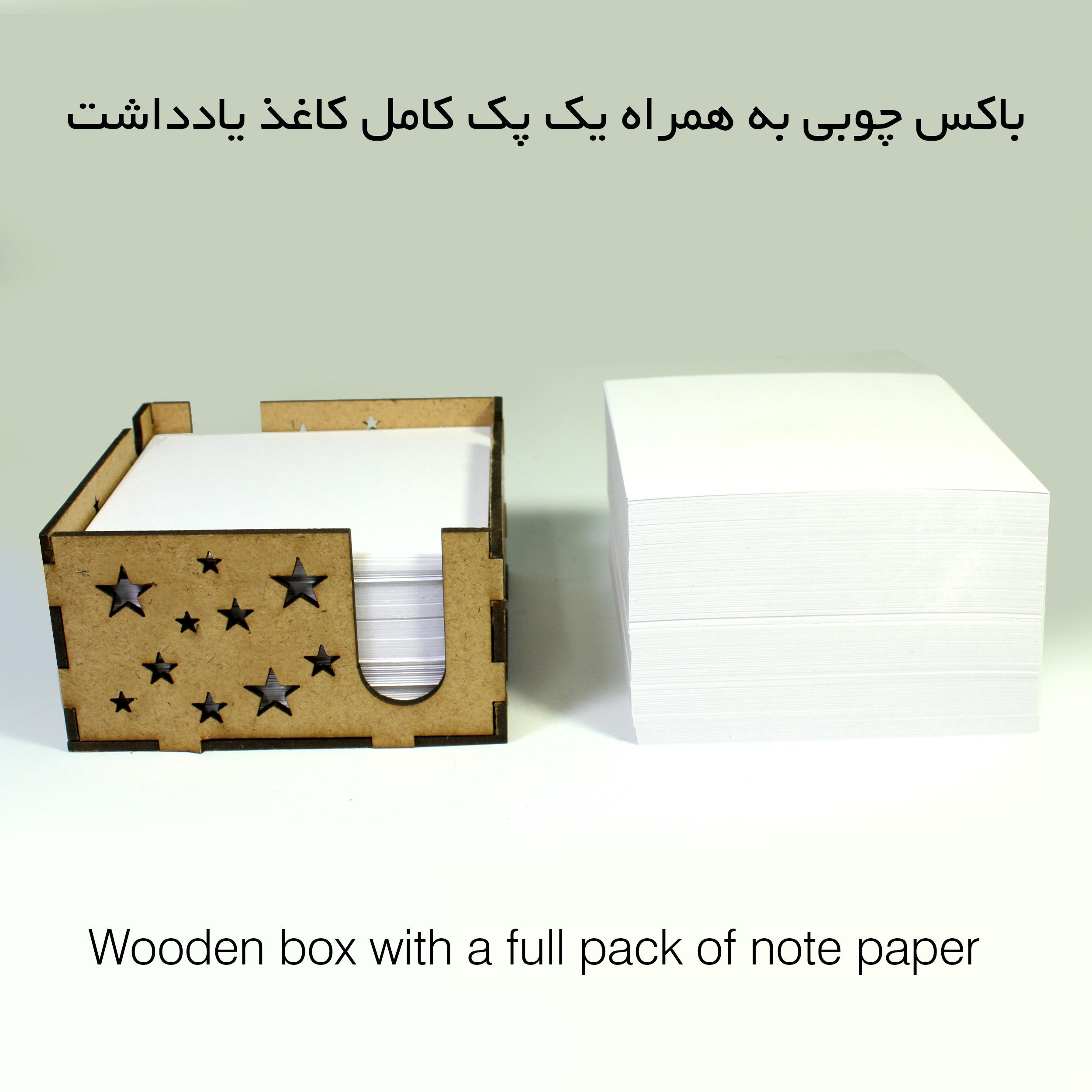 جای کاغذ یادداشت FG کد 1412 همراه با کاغذ
