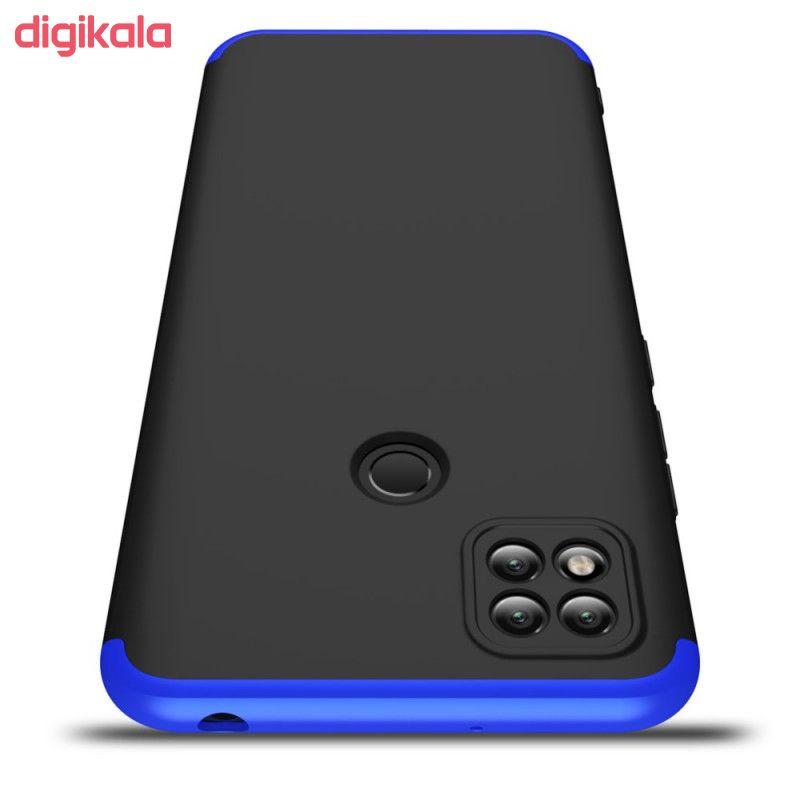 کاور 360 درجه جی کی کی مدل GK-REDMI9C-RM9C9C مناسب برای گوشی موبایل شیائومی REDMI 9C main 1 2