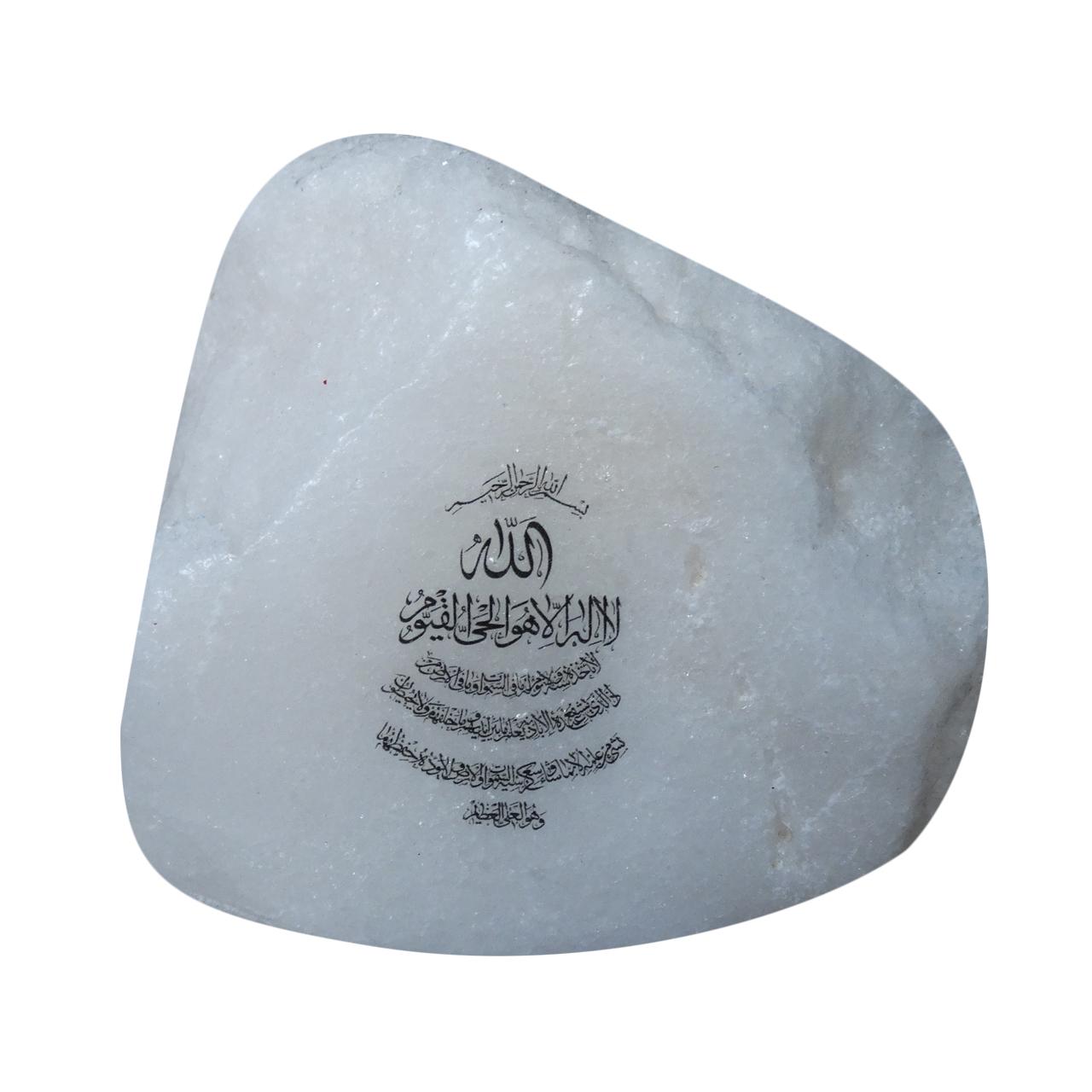 سنگ نمک دکوری طرح آیت الکرسی کد SNA02