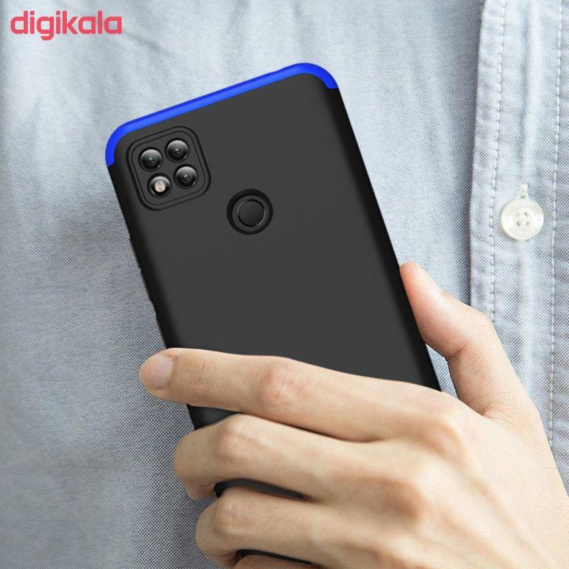 کاور 360 درجه جی کی کی مدل GK-REDMI9C-RM9C9C مناسب برای گوشی موبایل شیائومی REDMI 9C main 1 1