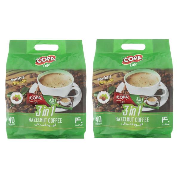 قهوه فندقی کوپا مجموعه 2 عددی