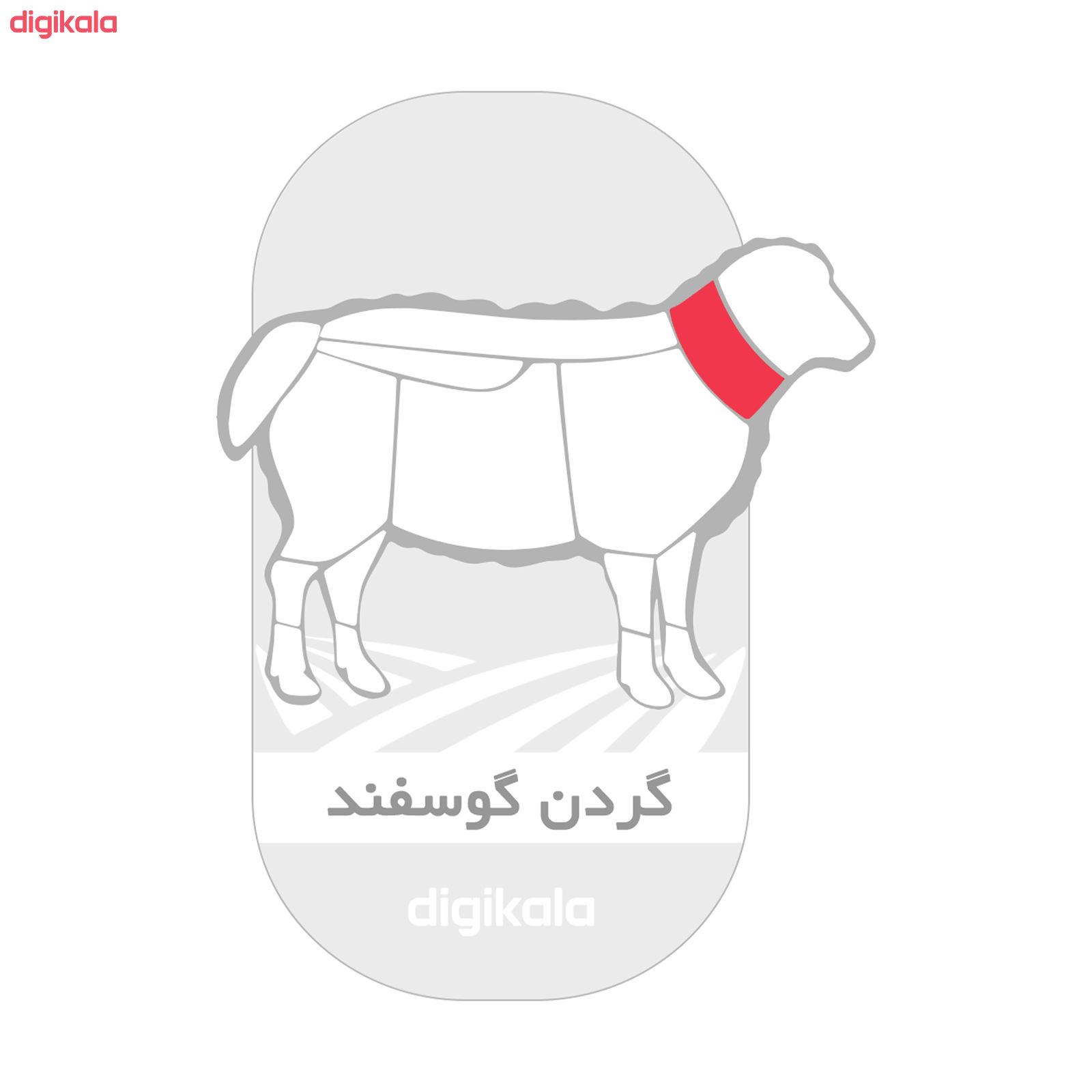 گردن گوسفندی پویا پروتئین وزن 1 کیلوگرم main 1 2