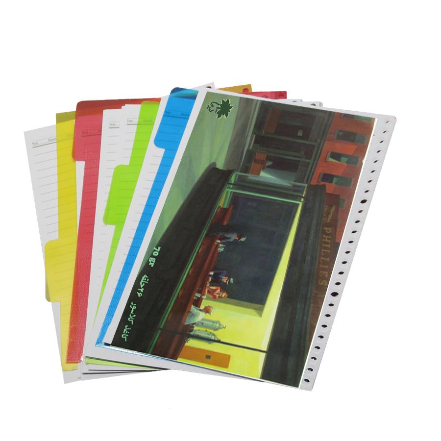 کاغذ کلاسور تیما مدل 26H بسته 100 عددی
