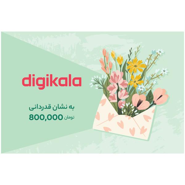 کارت هدیه دیجی کالا به ارزش 800,000 تومان طرح سرور - به نشان قدردانی