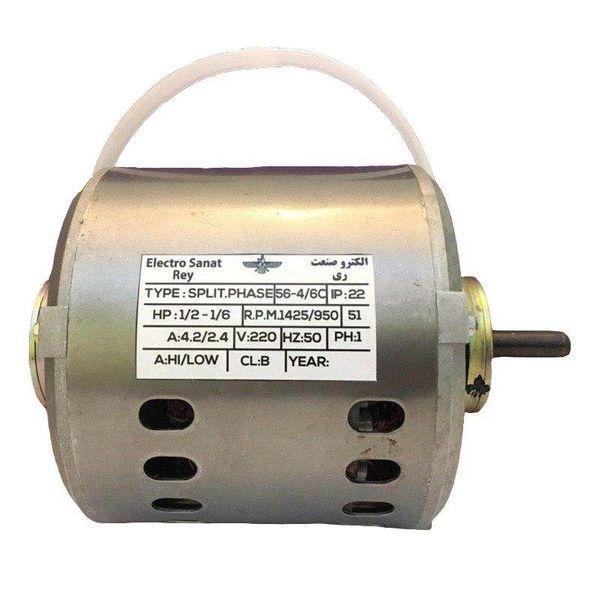 الکترو موتور کولر آبی الکتروصنعت ری مدل A1/2