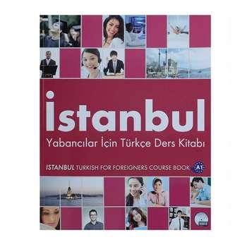 کتاب Istanbul A1 اثر Ferhat Aslan انتشارات Kultur Sanat Basimevi
