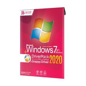 سيستم عامل Windows 7 + Driver Pack Solution 2020 نشر جي بي تيم