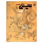 کتاب پرسش های چهار گزینه ای شیمی یازدهم اثر بهمن بازرگانی انتشارات مبتکران
