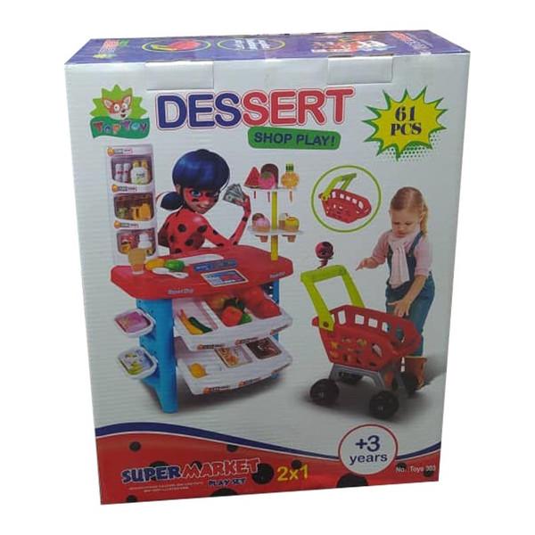 اسباب بازی سوپر مارکت تاپ توی مدل Sweeting Baby کد 303
