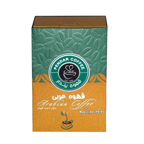 قهوه عربی پندار - 200 گرم