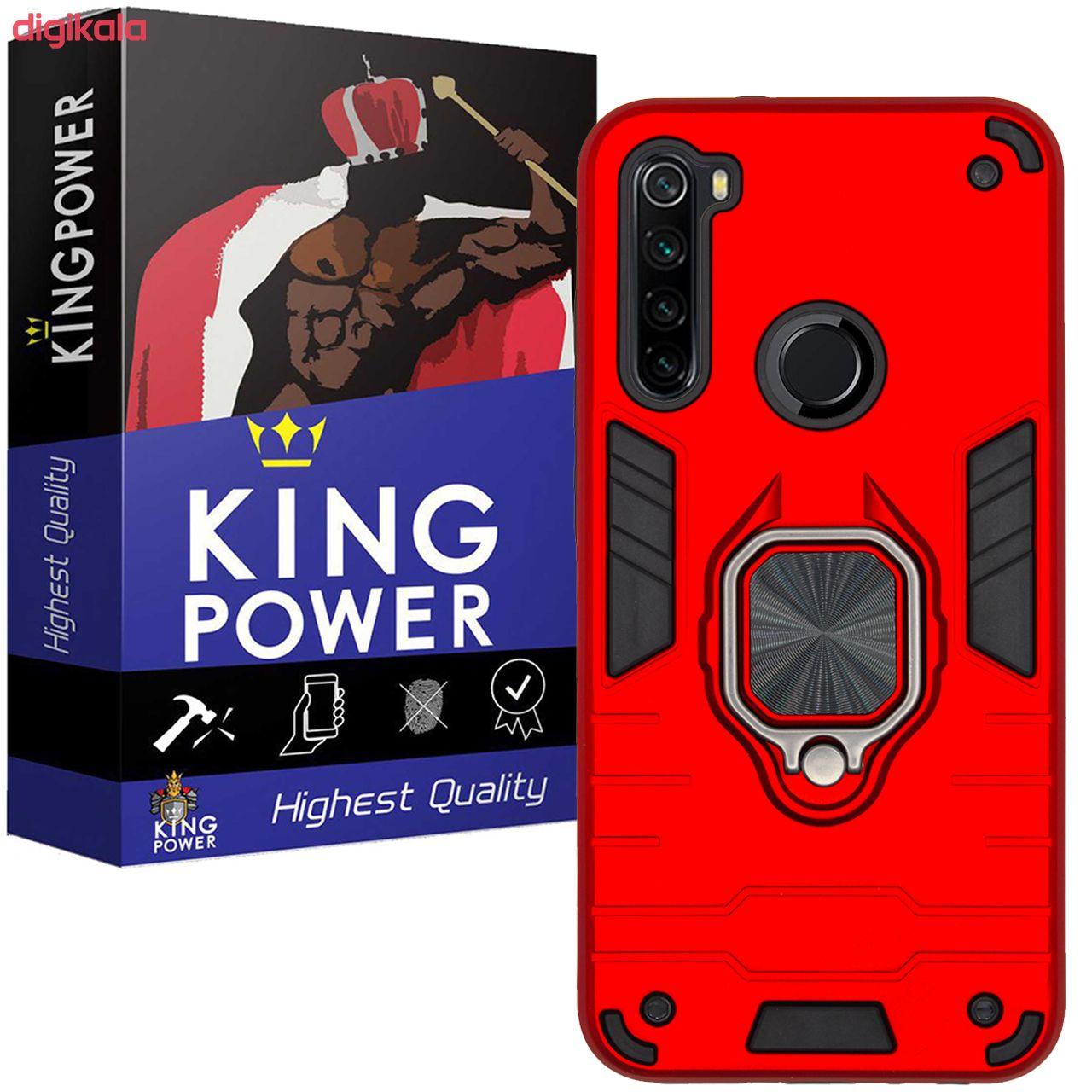 کاور کینگ پاور مدل ASH22 مناسب برای گوشی موبایل شیائومی Redmi Note 8 main 1 2