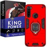 کاور کینگ پاور مدل ASH22 مناسب برای گوشی موبایل شیائومی Redmi Note 8 thumb