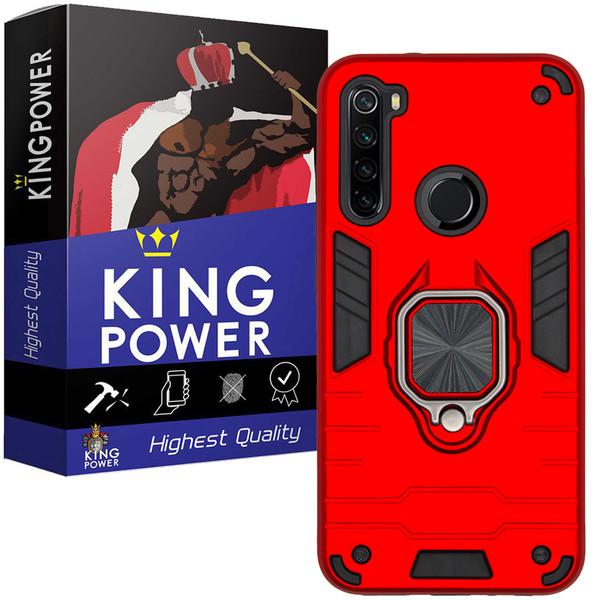کاور کینگ پاور مدل ASH22 مناسب برای گوشی موبایل شیائومی Redmi Note 8