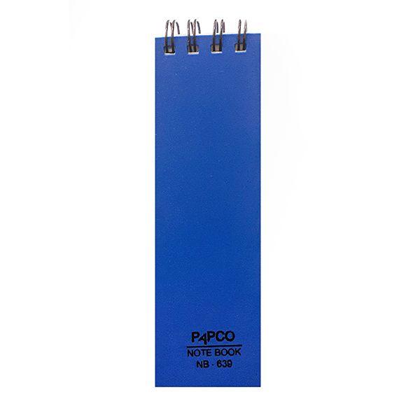 دفترچه یادداشت 100 برگ پاپکو مدل nb639
