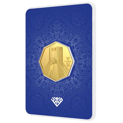 شمش طلا 24 عیار طلای محمد طرح برج آزادی کد 1500