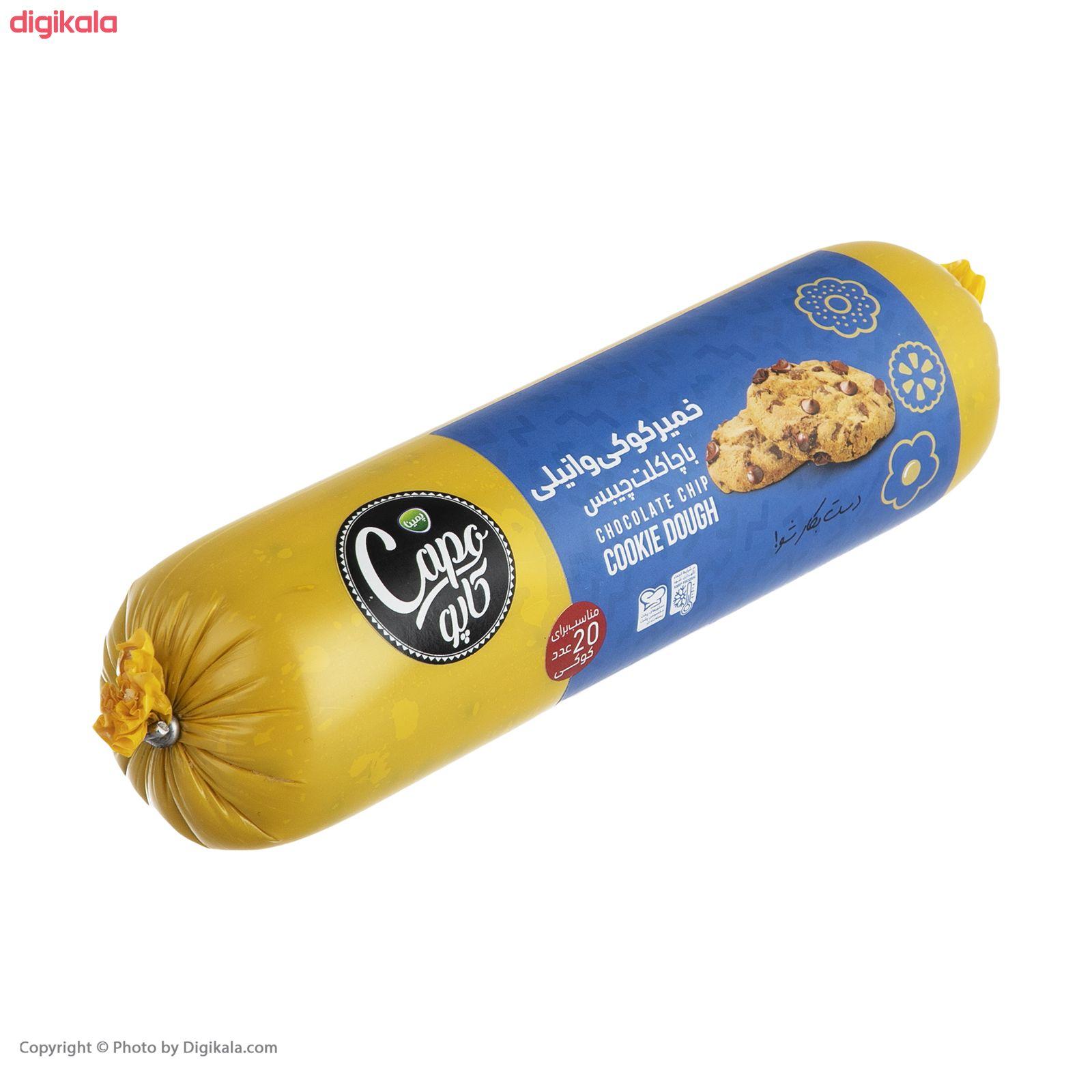 خمیر کوکی وانیلی پمینا با پاکلت چیبس - 570 گرم   main 1 3