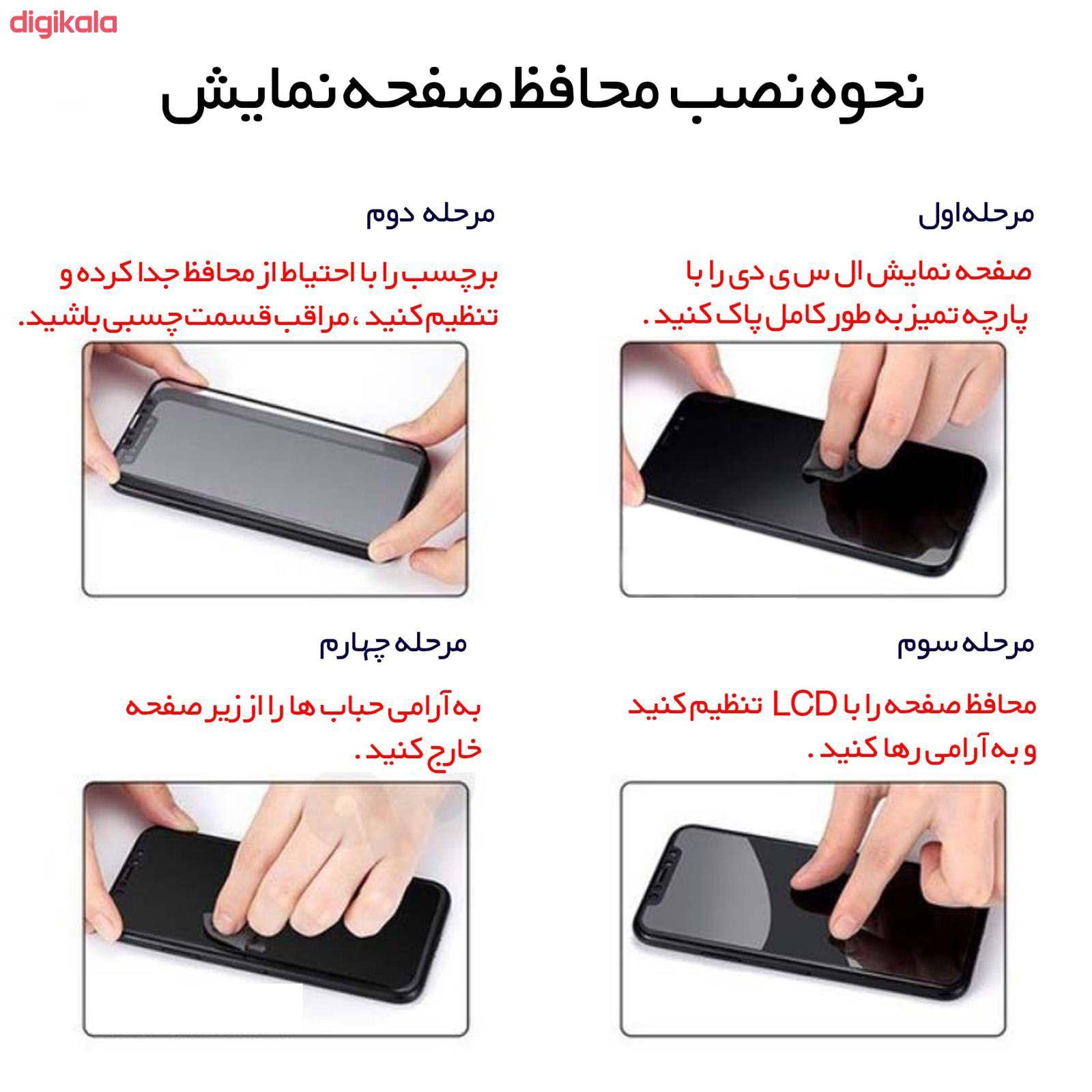 محافظ صفحه نمایش سرامیکی کوالا مدل CER-CL مناسب برای گوشی موبایل شیائومی Redmi Note 8 main 1 3