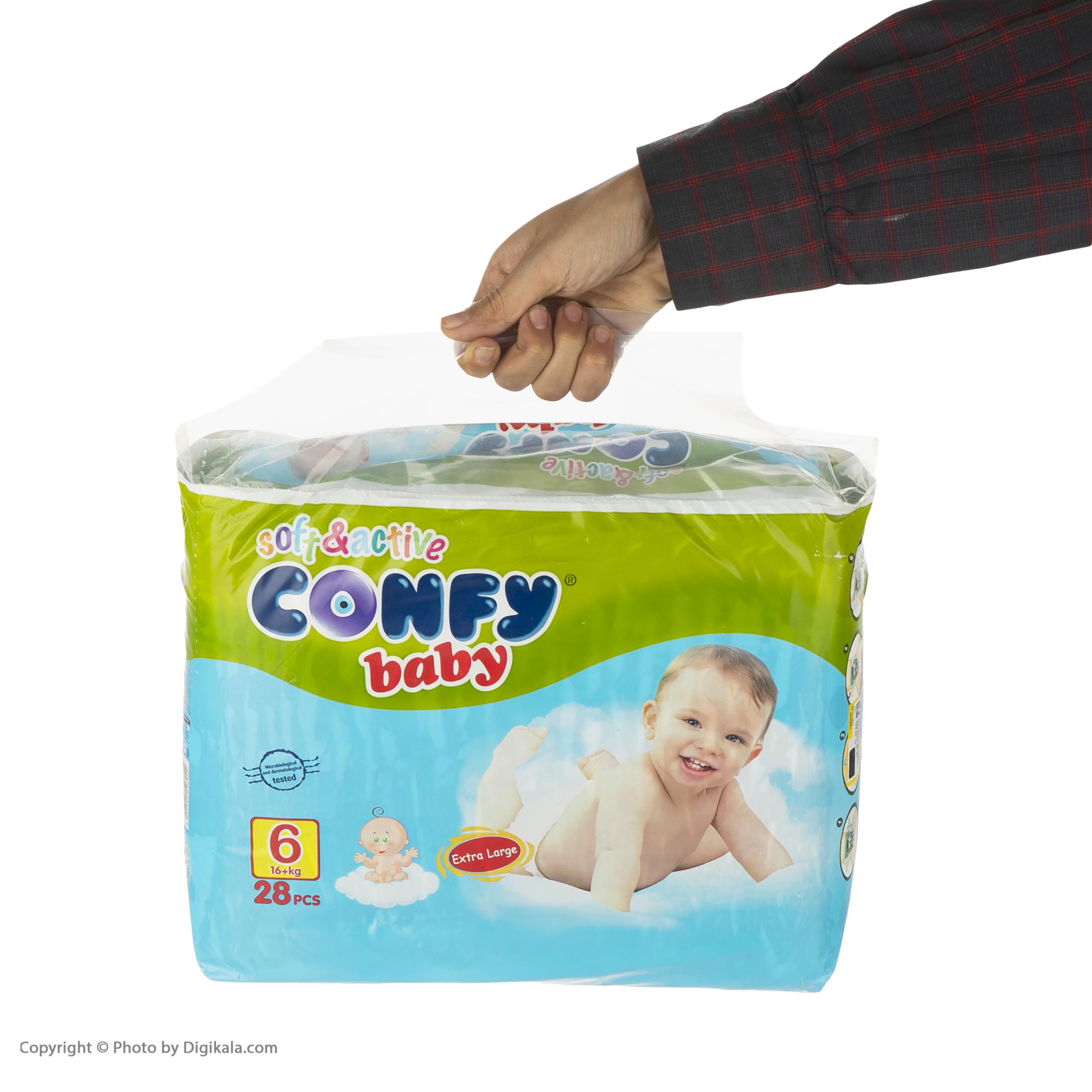پوشک بچه کانفی کد 01 سایز 6 بسته 28 عددی main 1 3