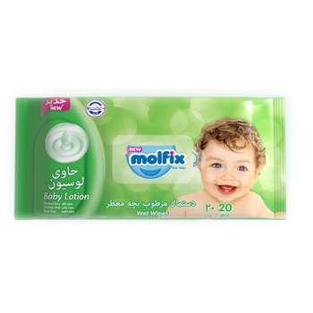 دستمال مرطوب کودک مولفیکس مدل lotion بسته 20 عددی