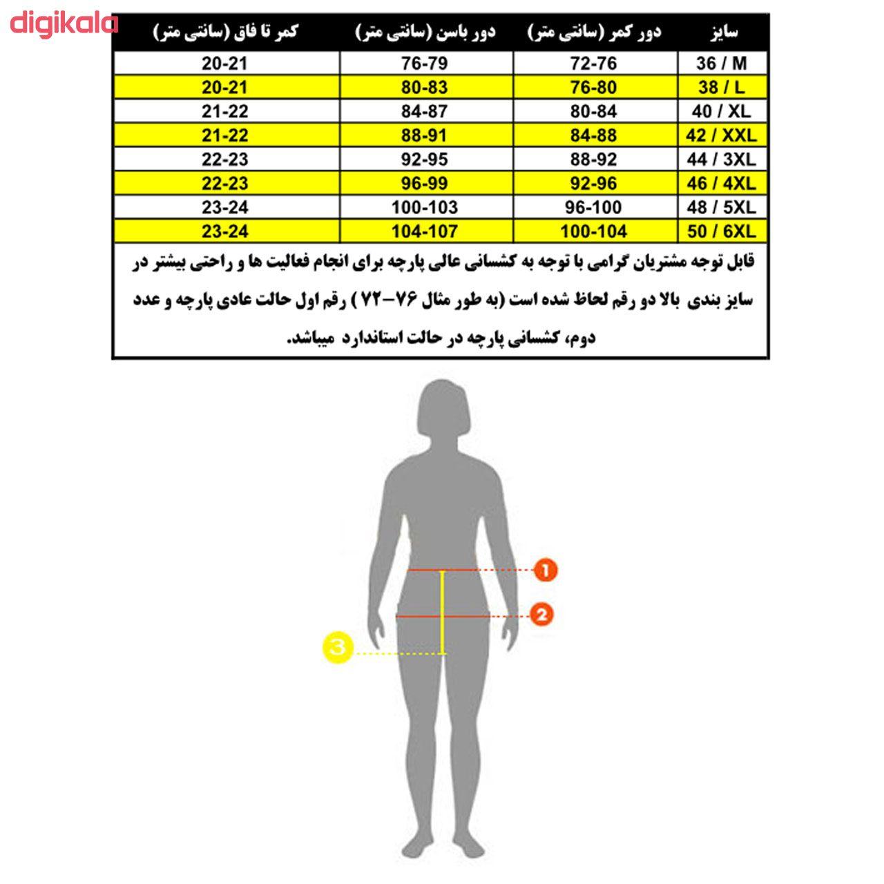 لگینگ ورزشی زنانه مدل MOABI main 1 1