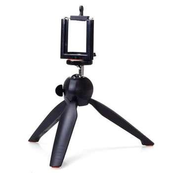 پایه نگهدارنده گوشی موبایل یانتنگ مدل YT-228