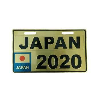 پلاک موتور سیکلت طرح ژاپن مدل GLD-2020