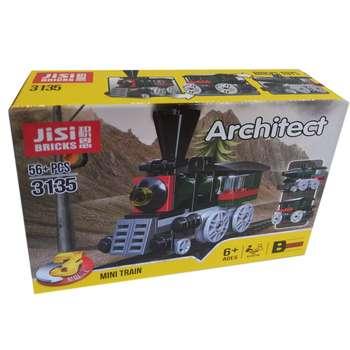 ساختنی جی ای اس ای مدل ارشیتکت طرح قطار