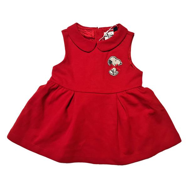 پیراهن نوزادی اوریجینال مارینز مدل 184