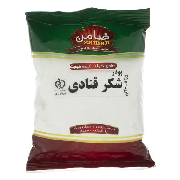 پودر شکر قنادی ضامن - 300 گرم