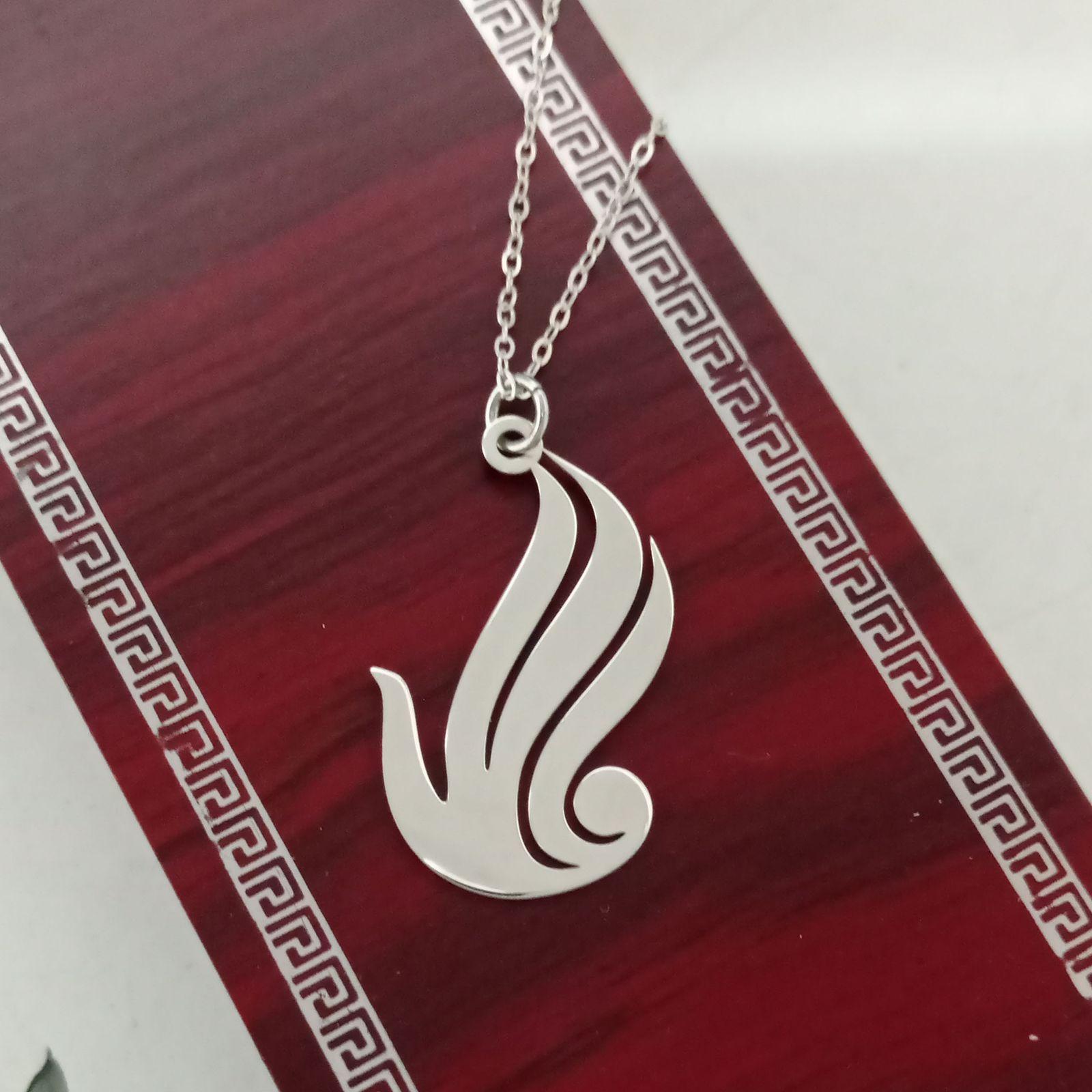 گردنبند نقره زنانه ترمه 1 طرح الله کد mas 0018 -  - 3