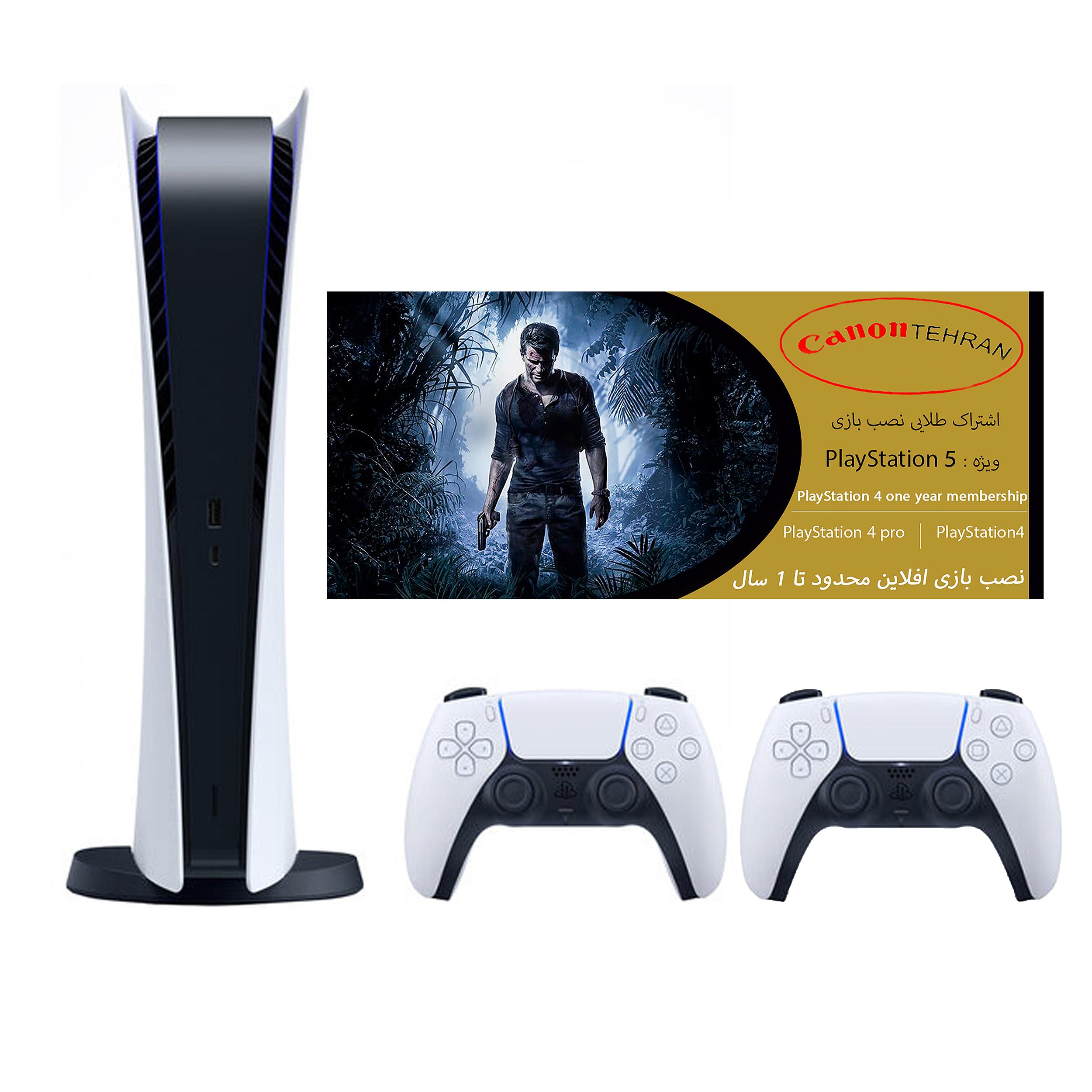 مجموعه کنسول بازی سونی مدل PlayStatio 5 Digital Edition ظرفیت 825 گیگابایت به همراه کارت اشتراک طلایی نصب بازی ودسته اضافی