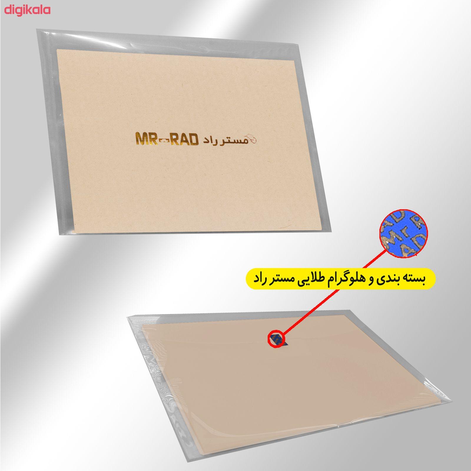 کاغذ کرافت مستر راد کد 1436 بسته 50 عددی main 1 24