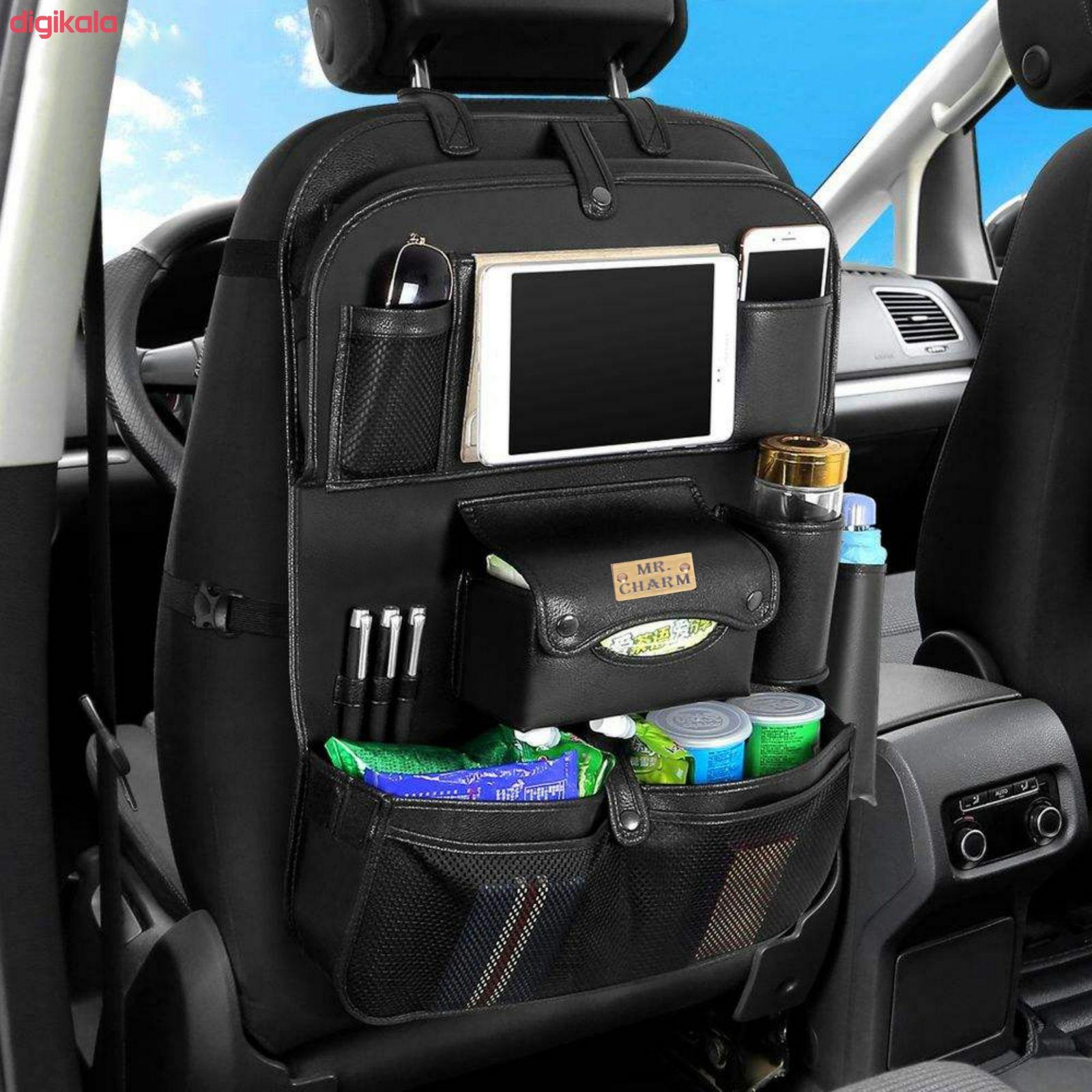 کیف پشت صندلی خودرو آقای چرم کد KPS-1 main 1 1