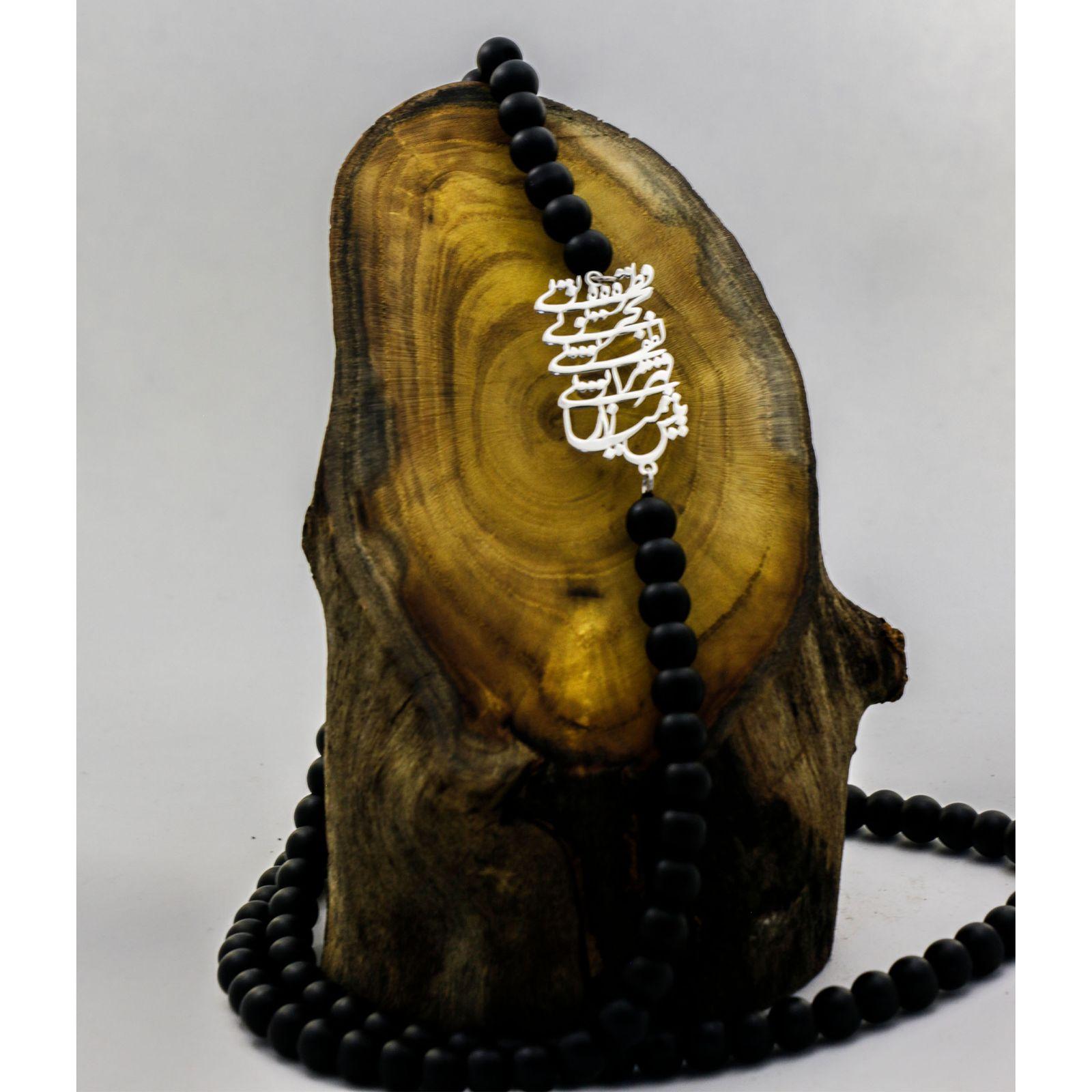 گردنبند نقره زنانه دلی جم طرح قطره تویی بحر تویی کد D 61 -  - 4