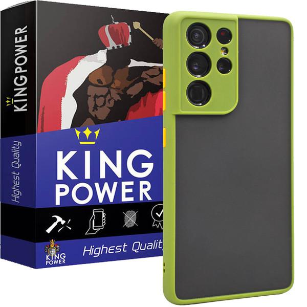 کاور کینگ پاور مدل M22 مناسب برای گوشی موبایل سامسونگ Galaxy S21 Ultra