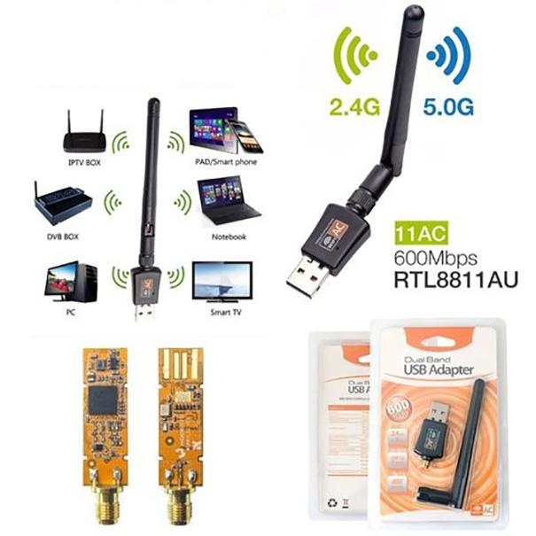 کارت شبکه بی سیم مدل RTL8811