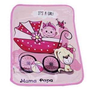 زیرانداز تعویض نوزاد ماما پاپا طرح کالسکه کد 210