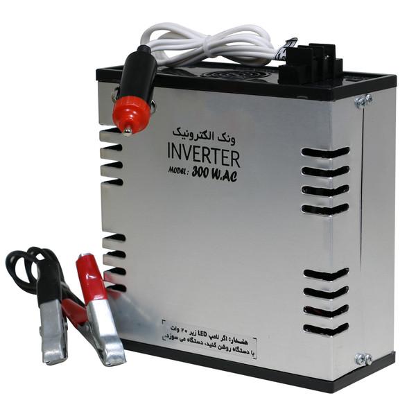 مبدل برق خودرو ونک الکترونیک مدل 300
