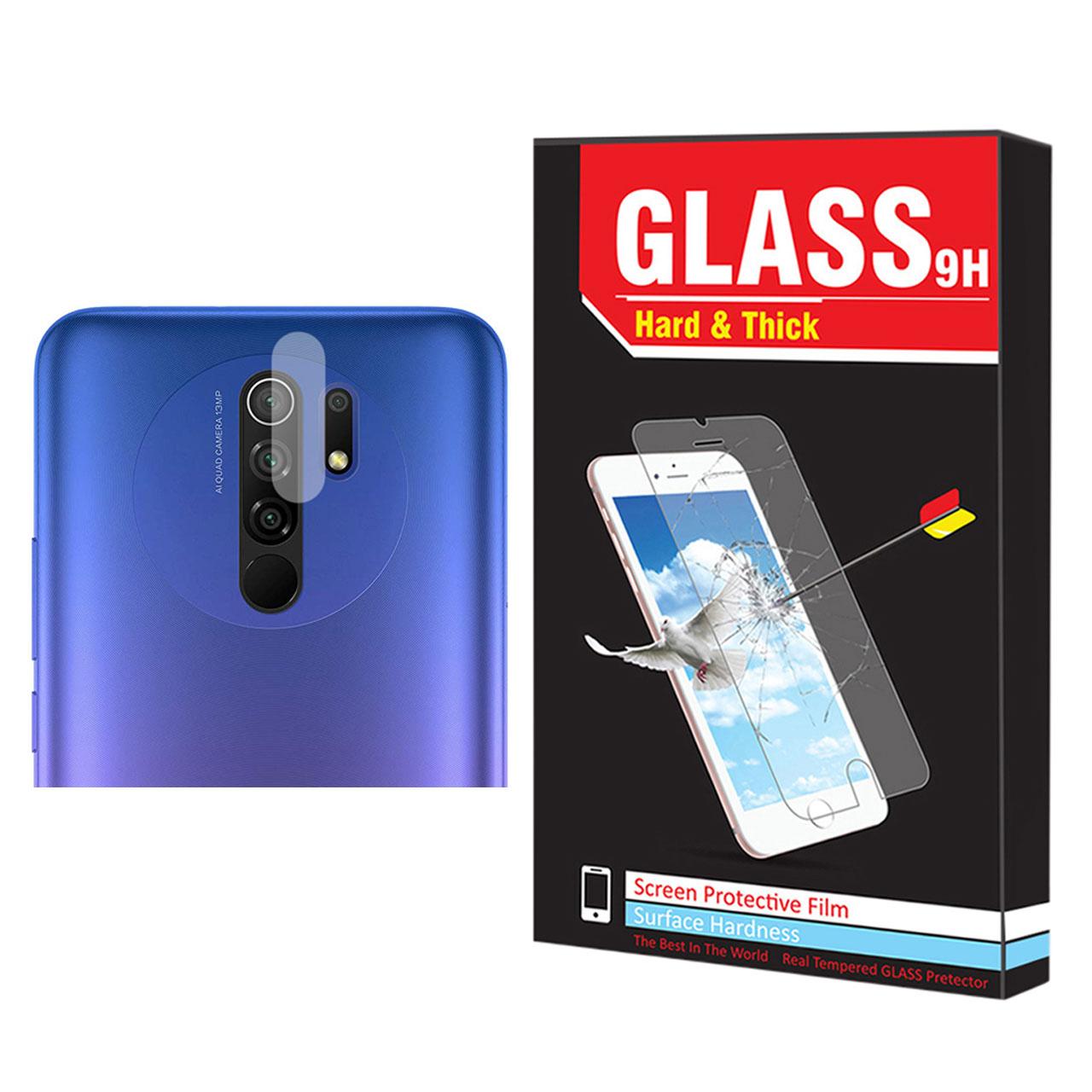 محافظ لنز دوربین Hard and Thick مدل L-01 مناسب برای گوشی موبایل شیائومی Redmi 9