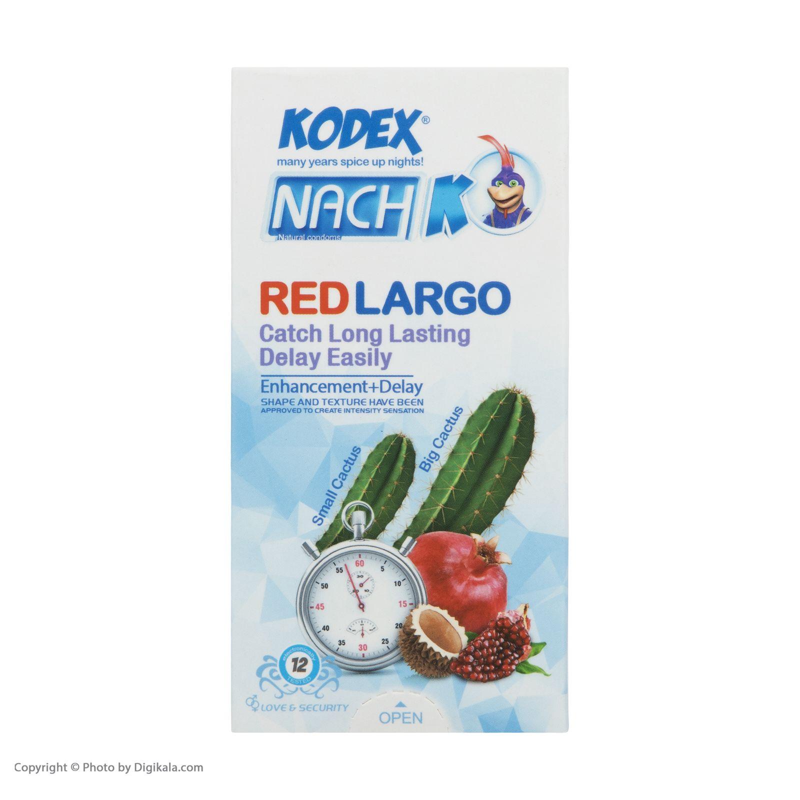 کاندوم کدکس مدل Red Cactus بسته 12 عددی main 1 3