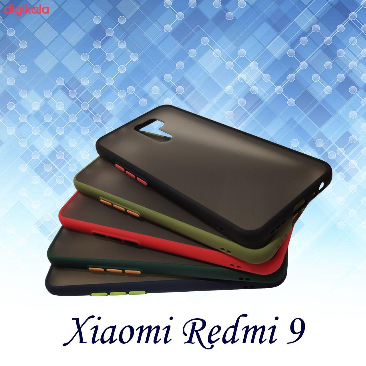 کاور مدل PM مناسب برای گوشی موبایل شیائومی Redmi 9 main 1 1